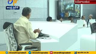 Real Time Governance | CM Chandrababu Speaks to Official on Video Calling