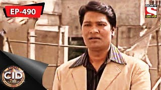 CID(Bengali) - Ep 490 - Just Body in the Cement  - 23rd December, 2017