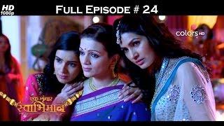 Ek Shringaar Swabhiman - 19th January 2017 - एक श्रृंगार स्वाभिमान - Full Episode (HD)