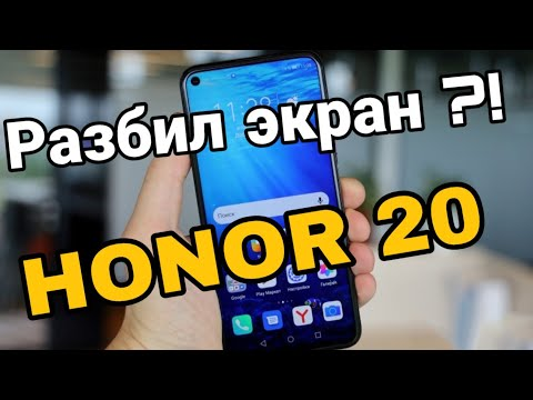 HONOR 20 замена дисплея / Honor 20 как заменить экран Replace Screen Honor 20