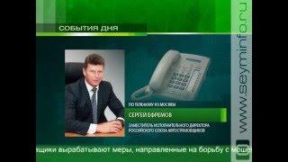 видео Купить ОСАГО в Смоленской области. Рассчитать стоимость. Калькулятор ОСАГО