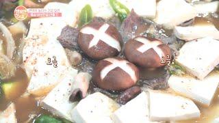 '현미밥 지을 때 소주를 왜 넣어..?☆' 맛과 영양 …