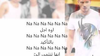 One Direction - Steal My Girl ( مترجمة بالعربية )