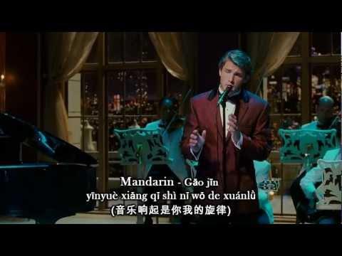 Enchanted  - So Close (Multilanguage)