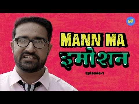 "When Someone Asks, ""Beta, Khushkhabri Kab Sunaoge? | Mann Ma Emotion Ep. 1 thumbnail"