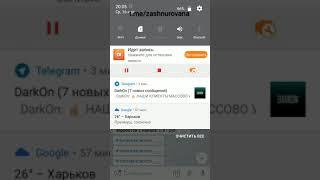 Как создать свои команды и настроить меню бота в Telegram?