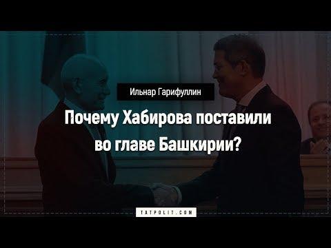 Новый наместник Москвы.