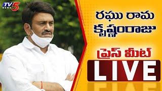 LIVE : YSRCP MP Raghu Rama Krishnam Raju Press Meet   RRR   TV5 News