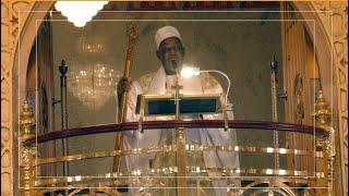 🔴Suivez votre émission imam sama Gokh sur Senegal7
