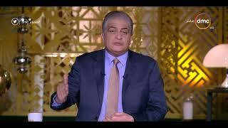 الإعلامي أسامة كمال: