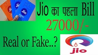 Reliance jio bill 27000. Fake or Real (hindi)