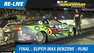 FINAL DAY 2 | SUPER MAX BENZENE | RUN2 | 26/02/2017 (2016)