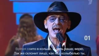 Михаил Боярский - Спасибо Родная