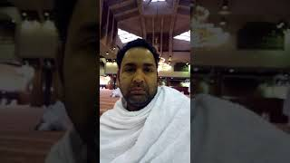 Masjid aisha ka andar ka nazara