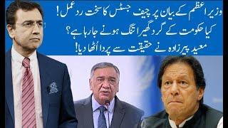 Hard Talk Pakistan With Dr Moeed Pirzada | 20 November 2019 | Usman Dar | Shaista Pervaiz | 92NewsHD