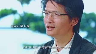 大船入港_大師系列-阿卜極