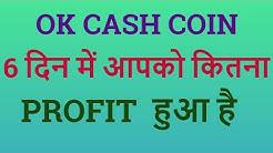 Ok Cash Coin 5k to 18k Satoshi 6  दिन  में  कितना  Profit  हुआ  आपको  सच  बताना