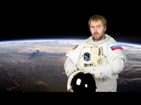 Вопрос: Как стать космонавтом?