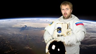 Роскосмос ищет космонавтов   им можешь стать ты!