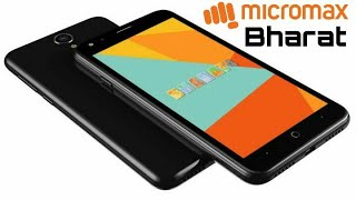 Micromax Bharat 4 | 4G Phone | just 4999/- only | Full Review in Hindi