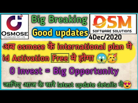 osmose technology latest update | international plan id activation | free me होगा id activate 😱