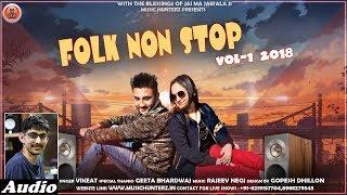 Pahari Songs 2018 | Folk Non Stop Vol-1 | Vikeat Khachi | Official Audio | Music HunterZ