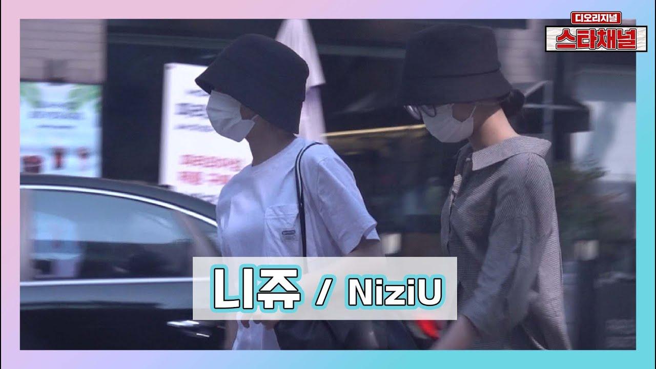 니쥬(NiziU) 마코(Mako) 리마(Rima) JYP사옥으로 출근 | 연습 출근길 📷직캠📷 | 스타채널 디 오리지널
