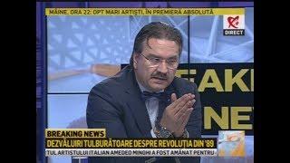 """În direct la Realitatea Tv la """"Jocuri de Putere"""" cu Rareș Bogdan despre Premierul Mihai Tudose"""