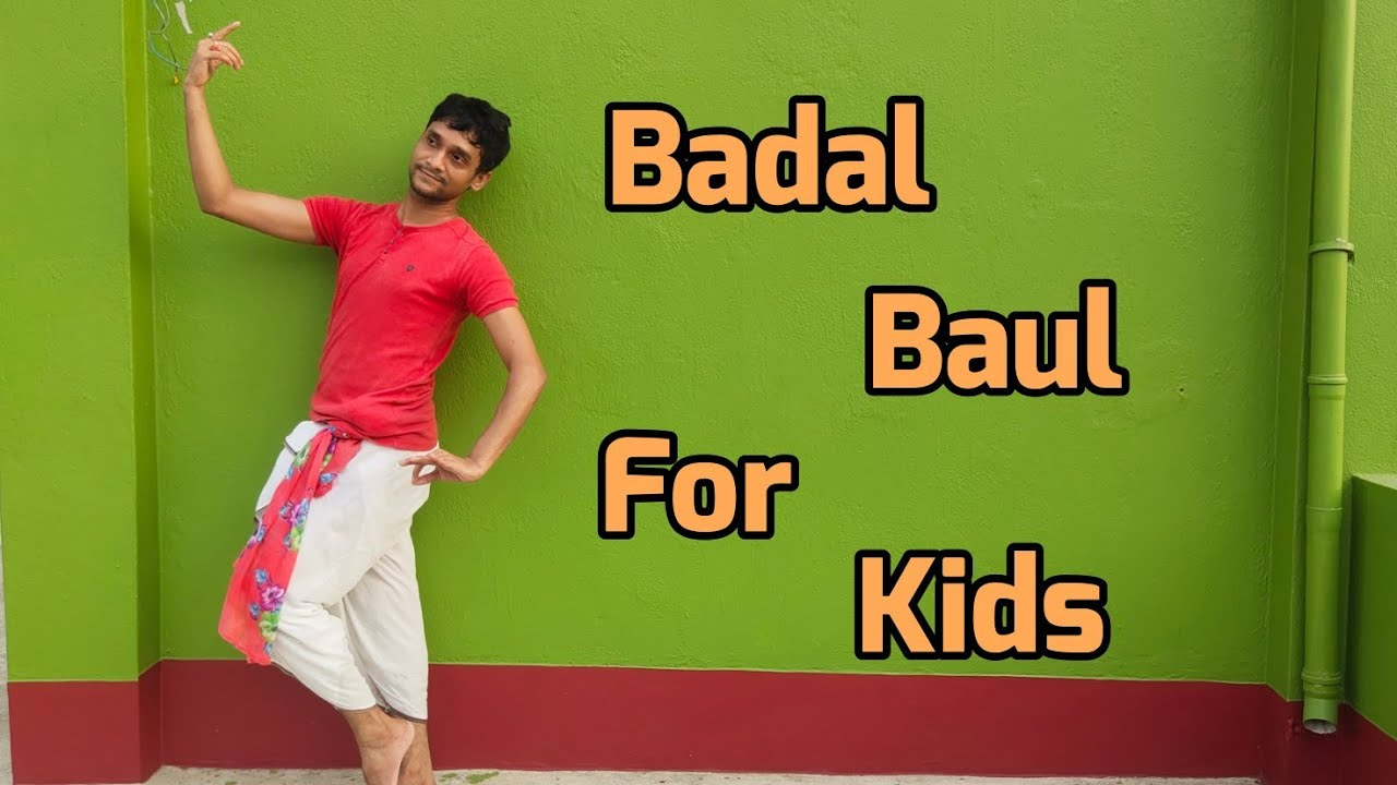 Badal Baul | Dance video for Kids | Choreographed by Papai Chowdhury
