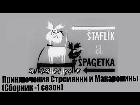 Собачья жизнь мультфильм