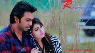 Bikeler Shesh Alo - bangla romantic song