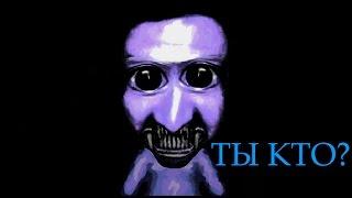 Doom Horror (Потеря в доме)  Ao Oni Mansion Wad