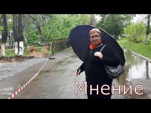 АРТплощадка в Дальнереченске или хищение бюджета города?