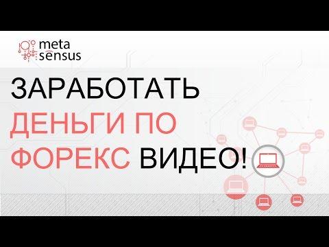 Курс валют в Украине - Онлайн курсы валют на сегодня