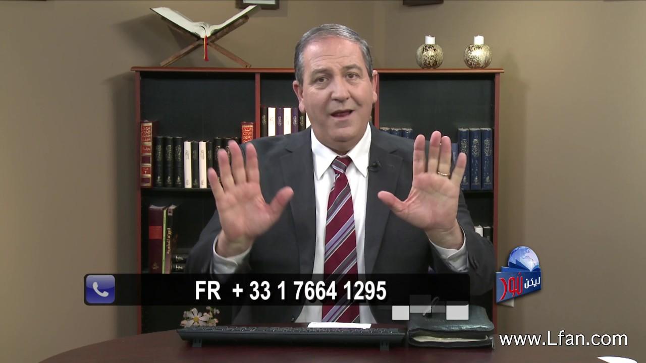 ليكن نور- الحلقة ٤٠١ - ما الذي يعجبني في شخصية المسيح