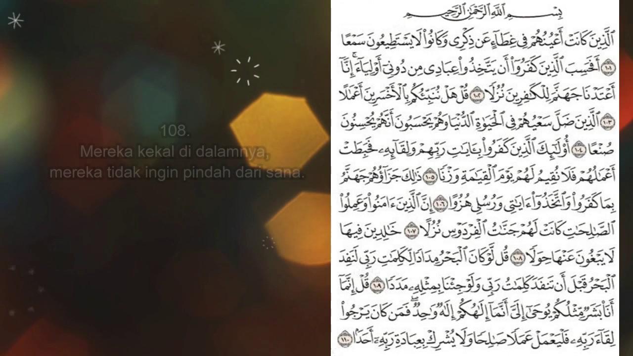Al Kahfi Ayat 101 110 Persiapkan Diri Menghadapi Keluarnya Dajjal Di Akhir Zaman
