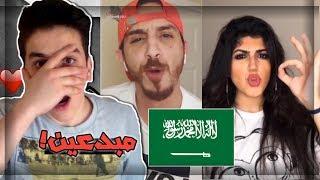 سعوديين ابدعوا بتقليد الفنانين في تيك توك !!