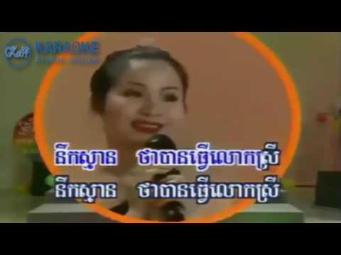 Ka84R I Liên Khúc Nhạc Sống Không Lời Khmer - Nonstop Karaoke Heang Meas 2000