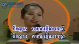 Liên Khúc Nhạc Sống Không Lời Khmer - Nonstop Karaoke Heang Meas 2000 I Ka84R