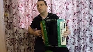 """Играет и поёт мой подписчик Александр Мартынов. """"Деревенька""""."""