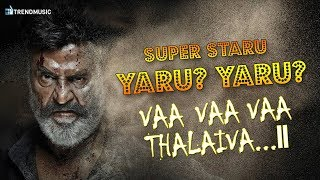 Vaa Vaa Thalaiva II | Album Song | SR Ram | Nalangilli | AR Thomas | Kavi Isai | TrendMusic
