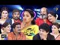 Cash | Jabardasth Couples | 13th October 2018 | Full Episode | ETV Telugu