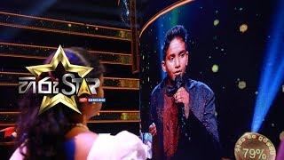 Adaraye Ulpatha Wu Amma- ආදරයේ උල්පත වූ අම්මා  | Kaveen Akash | Hiru Star | 2018-09-09 Thumbnail
