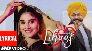 Lihaaj  (Full Lyrical Song) Harleen Singh Ft. Prabh Grewal | Latest Punjabi Song 2020