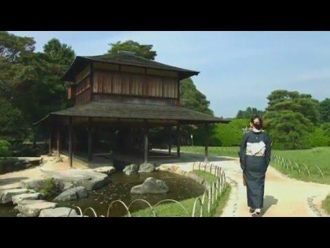 Guide Of Okayama Korakuen03 <Relaxation>