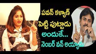Pawankalyan Highest Following person in Tollywood Says Actress Madhavilatha  Pawan   Aone Celebrity
