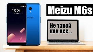 Полный обзор Meizu М6s 3-32Gb blue. Мейзу смогли?