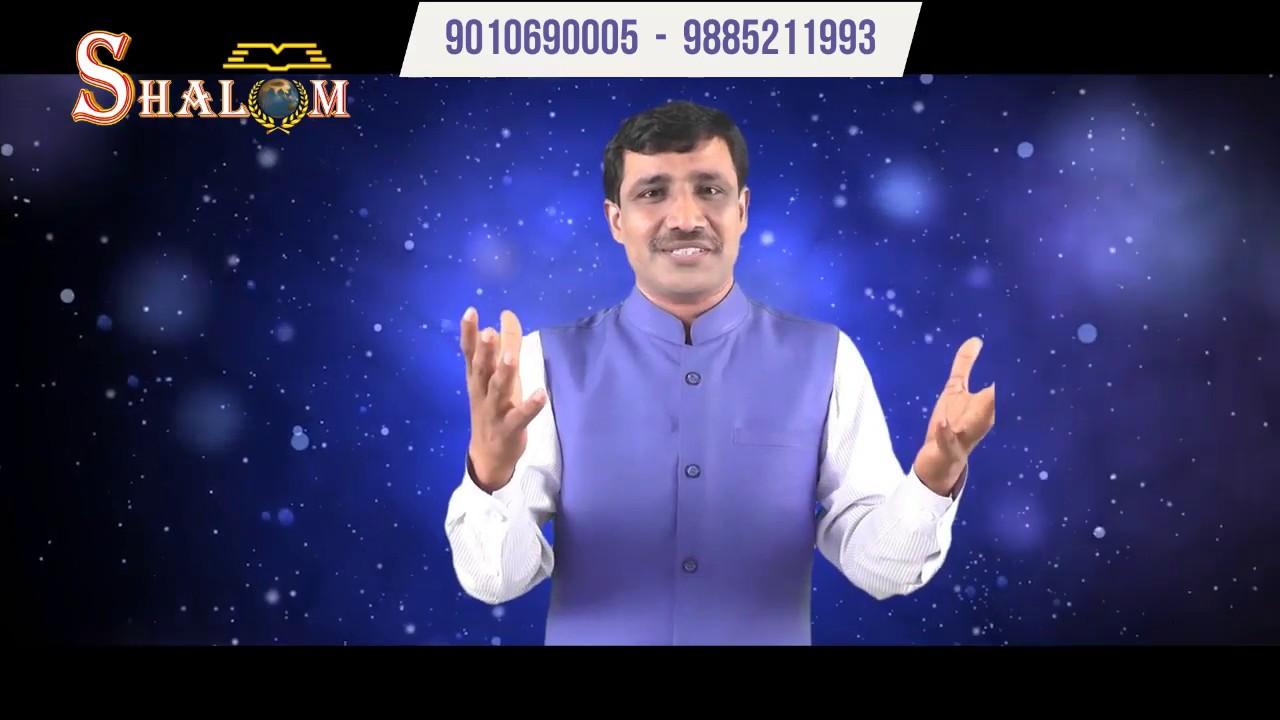 నేనే జీవాహారము - I AM THE BREAD OF LIFE - Suresh Babu | shalom ministries | షాలోం తాడిపత్రి