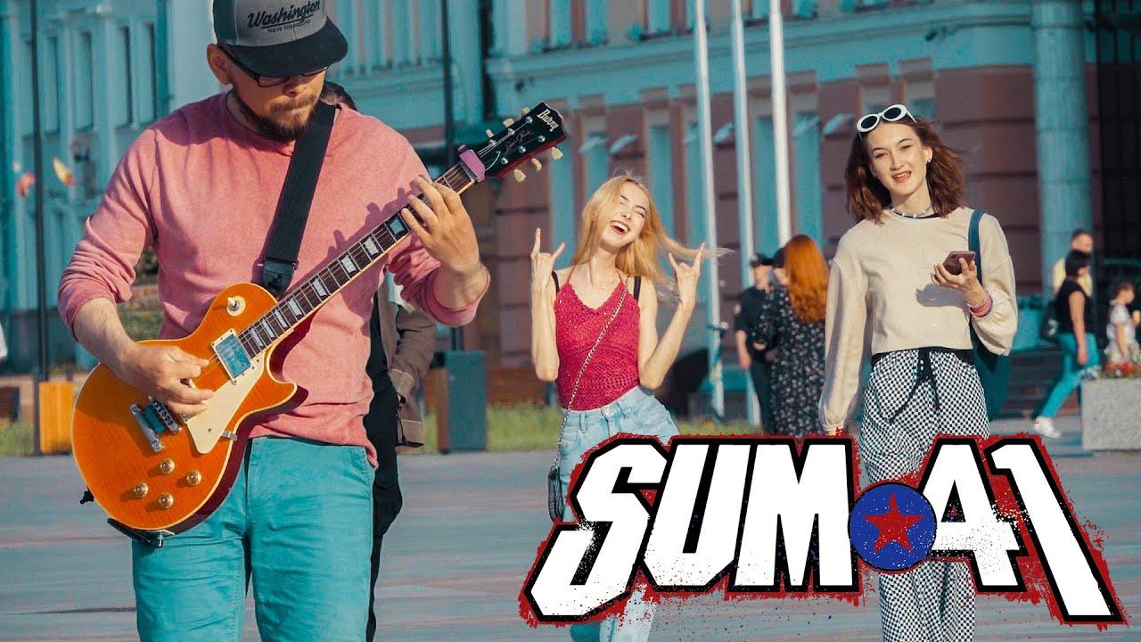 METAL IN PUBLIC: Sum 41