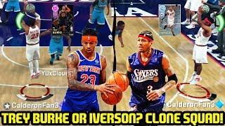 AMETHYST TREY BURKE w/ CLONE SQUAD! YOUNG IVERSON CLONE! NBA 2K18 MYTEAM GAMEPLAY